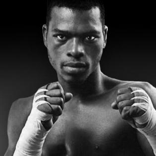 Richard Commey fighter profile