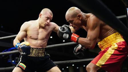 Stanionis vs Gonzalez - Watch Fight Highlights   December 16, 2020
