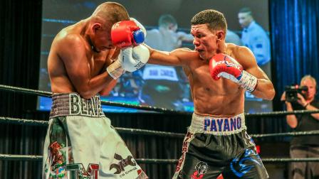 Payano vs Santiago Full Fight: August 22, 2017 - PBC on FS1