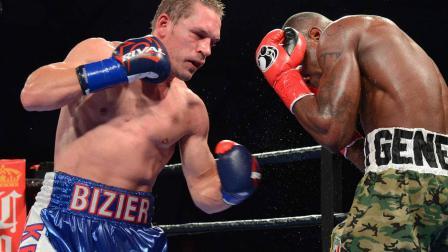 Bizier vs Lawson full fight: November 7, 2015