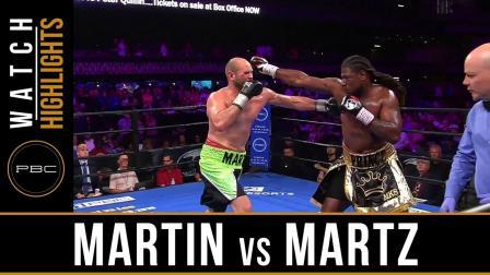 Martin vs Martz - Watch Fight Highlights   July 13, 2019