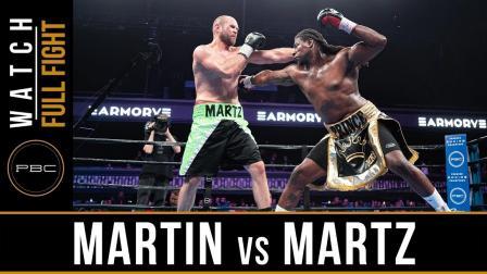 Martin vs Martz - Watch Full Fight   July 13, 2019